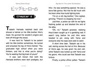 Big Hero 6 Junior Novelization Chapter 2