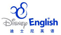 Disney English logo