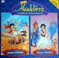Aladdin'sArabianAdventures laserdisc
