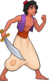 Aladdin DHBM