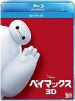 Big Hero 6 Blu-ray 3D