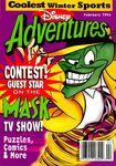 Disney Adventures Magazine cover February 1996 The Mask