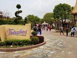 Fantasyland (Hong Kong Disneyland)