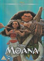 Moana UK DVD 2017 Limited Edition slip cover