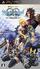 Kingdom Hearts: Birth by Sleep Final Mix