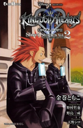Kingdom Hearts II Short Stories 2