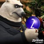 Kevin Zootopia Christmas Countdown