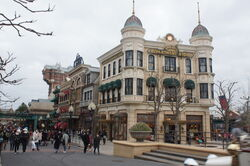 McDuck's Department Store Outside