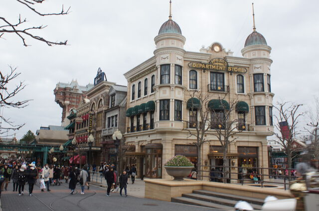 File:McDuck's Department Store Outside.jpg