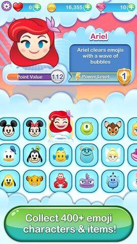 File:Disney Emoji Blitz1.jpg
