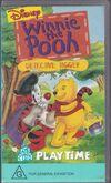 Winnie the Pooh Detective Tigger 1997 AUS VHS
