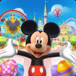 Update-10-app icon