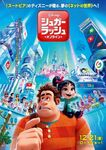 RBTI Japanese Poster 2