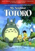 Totoro US DVD `1