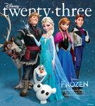 Disneytwentythreefrozen