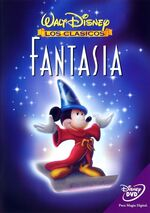 Fantasia 2002 Spain DVD