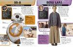 SW Encyclopedia 2015 01