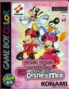 Dance Dance Revolution Disney Game Boy Color Cover