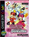 Dance Dance Revolution Disney Game Boy Color Cover