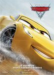 Cars 3 Greek Character Posters 03