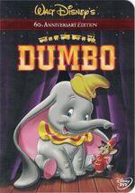 Dumbo 60th anniversary edition dvd