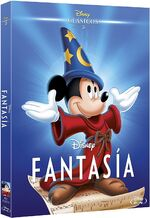 Fantasia Spain Blu-Ray Diamond Edition