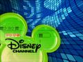 DisneyDigitalGreen2003