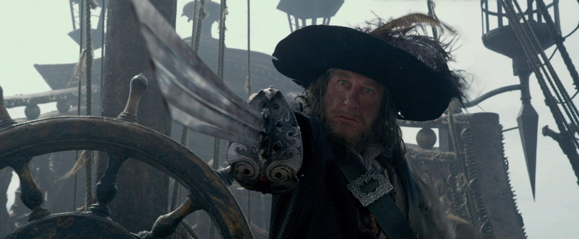 Hector Barbossa Sword