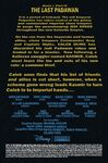 Kanan Marvel Opening Crawl 04