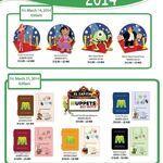 Disney 2014 AwardPins