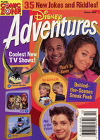 Disney Adventures Magazine cover Oct 2005 Raven Suite Life Phil Future