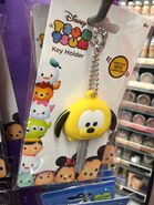 Pluto Tsum Tsum Key Holder