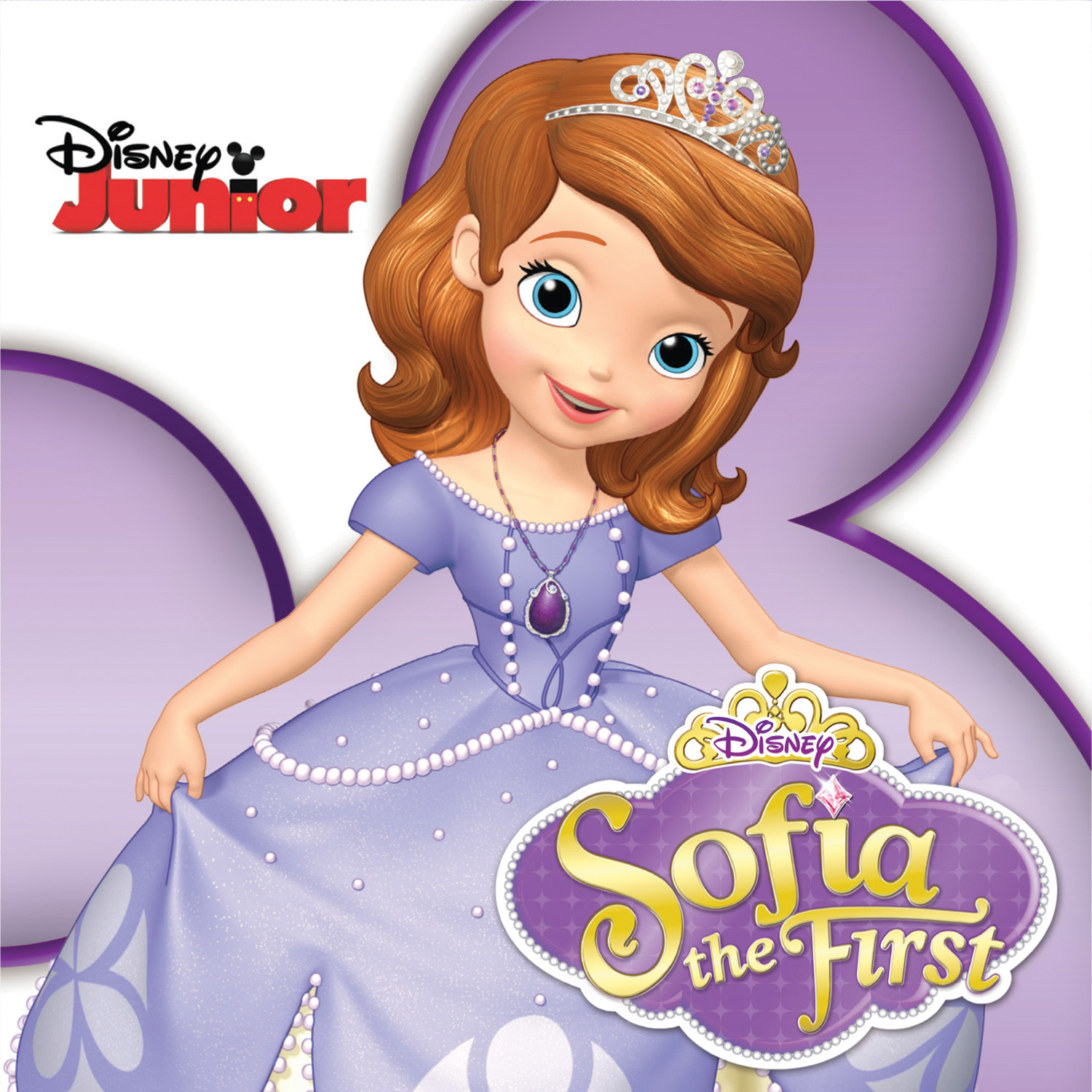 Sofia The First Soundtrack Disney Wiki Fandom Powered By Wikia