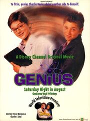 Genius Disney movie print ad NickMag August 1999
