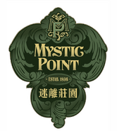 Mystic-Manor-Mystic-Point-迷離莊園-Hong-kong-Disneyland33