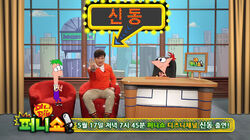 P&f funny show so korea 1