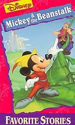 File:Mickey & the Beanstalk.jpg