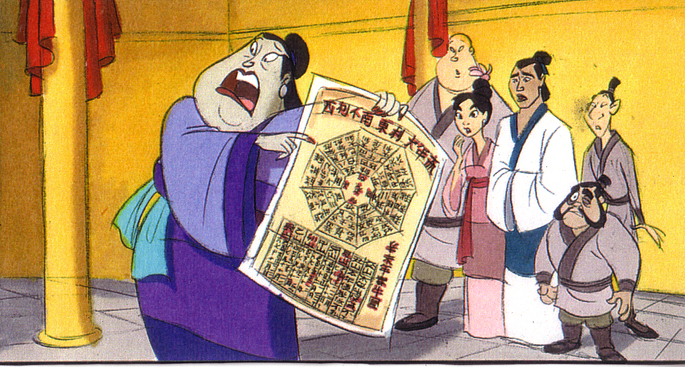 Mulan 2 : La Mission de l'Empereur [DisneyToon - 2004] Latest?cb=20150831104121