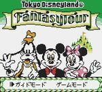 Tokyo disneyland fantasy tour title
