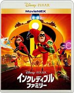 Incredibles 2 MovieNEX