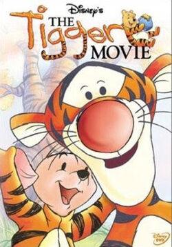 TheTiggerMovie DVD