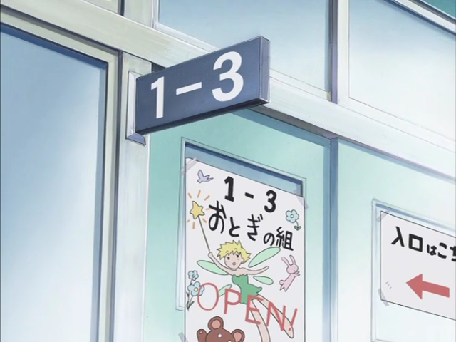 File:AD Ep 7 Tinker Bell.png