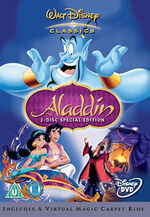 Aladdin SE 2004 UK DVD