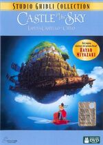 Castle in the Sky Italian DVD