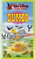 Dumbo1985UKVHS