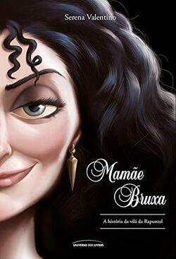 Mamãe Bruxa - Capa do Livro