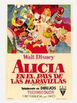 Movie-poster-shop-alice-in-wonderland- 1951 -68.6x101.6-cm