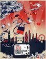 101 Dalmatian Street Poster.jpg