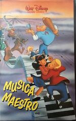 Make Mine Music 1989 Italy VHS