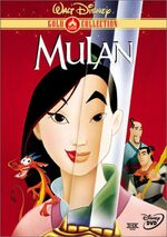 Mulan GoldCollection DVD